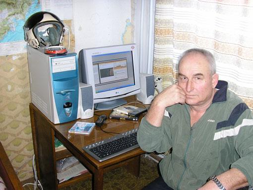 Чирко Александр Васильевич